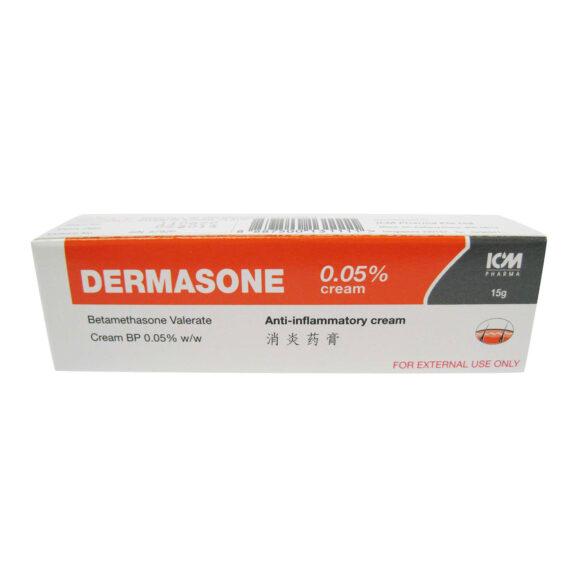 Dermasone 0.05% Cream (Box), 15g